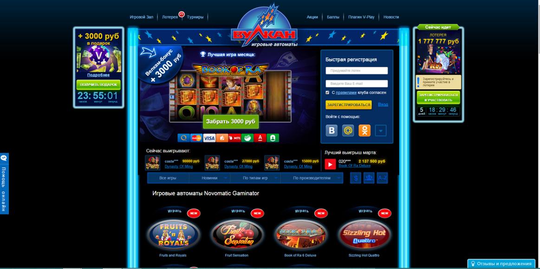 velkam23 casino