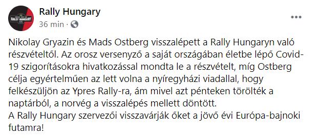 ERC: Rally Hungary [6-8 Noviembre] F3e7c997a956a0cf8421e224391180d1