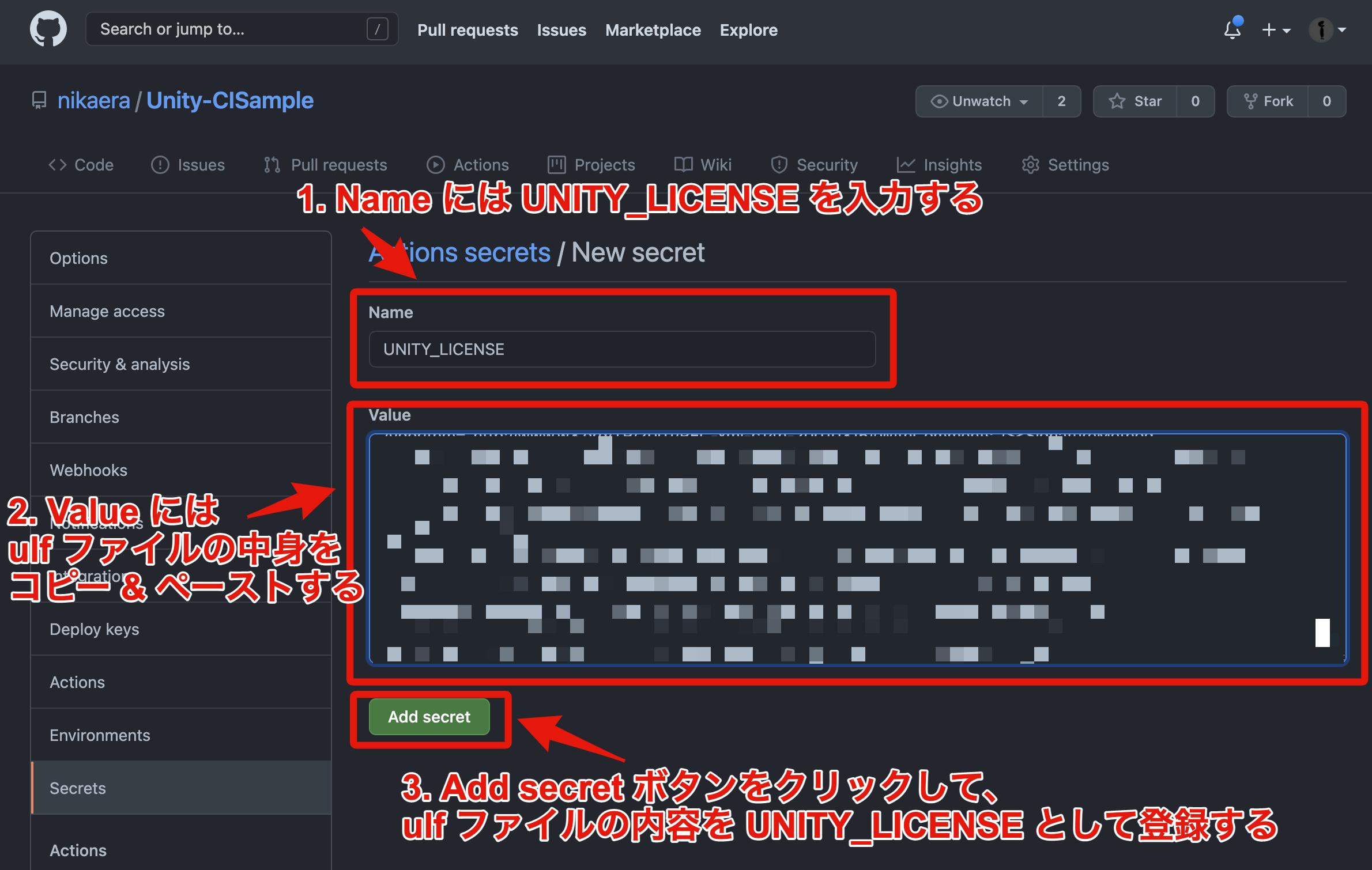 2. GameCI はライセンス情報参照のため <code>Secrets</code> の <code>UNITY_LICENSE</code> を参照する。そのため、<code>Name</code> を <code>UNITY_LICENSE</code> で <code>Value</code> に <code>ulf</code> ファイルの中身をコピー &amp; ペーストしておく