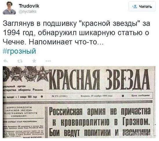 Минюст РФ выдвинул условие возможной выдачи Савченко Украине - Цензор.НЕТ 2608