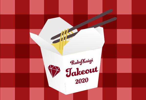 [スクリーンショット]RubyKaigi Takeout 2020 Logo