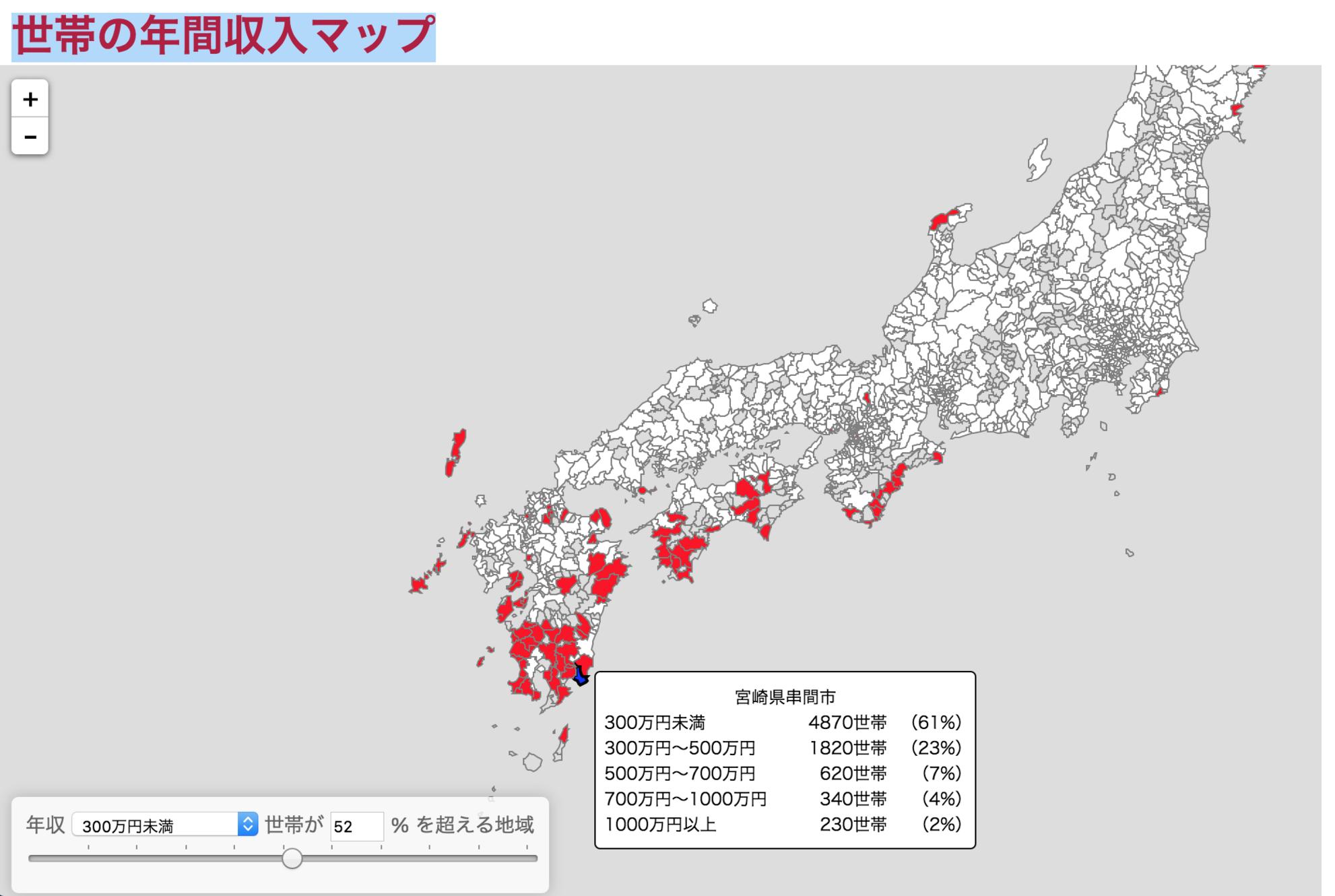 2014年衆議院総選挙選挙区別比較マップ 4