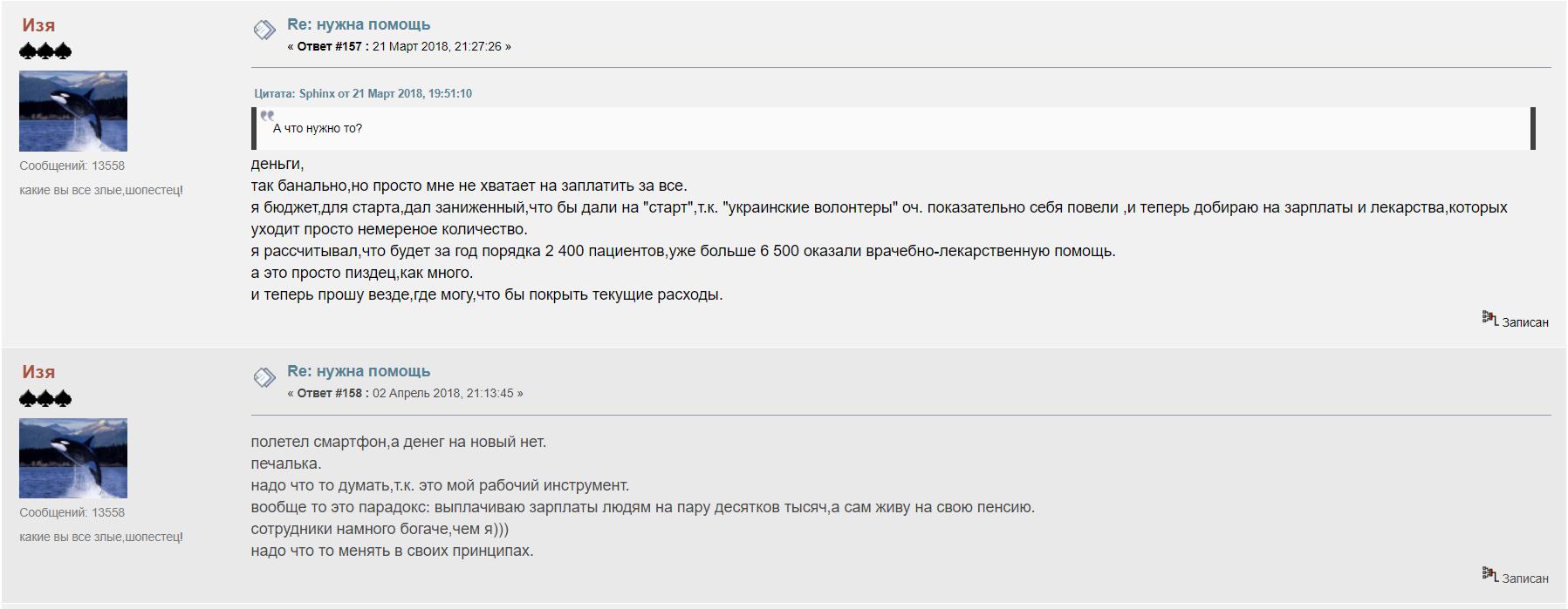 Анально forum