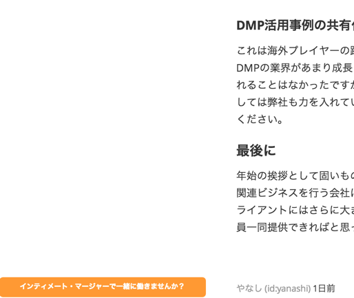 f:id:yanashi:20131105004517g:plain