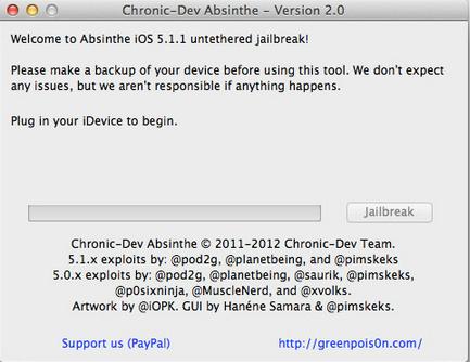 Непривязанный джейлбрейк iOS 5.1.1