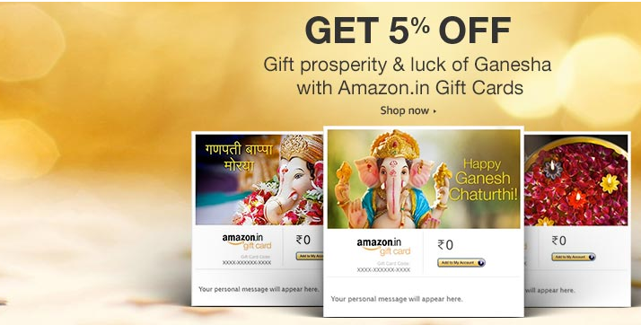 Ganesh Chaturthi Offers, Deals and Discount 2016