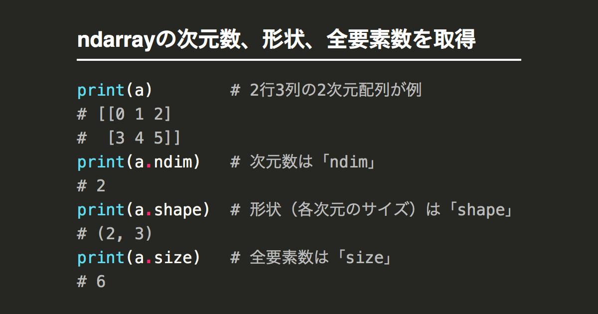 2 配列 c# 次元
