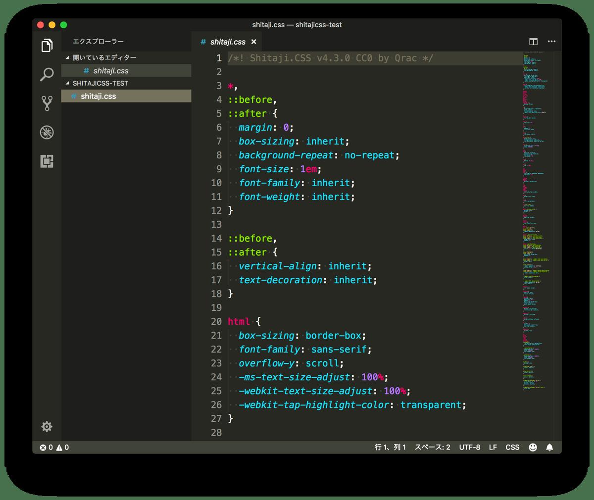 Shitaji.CSS Code