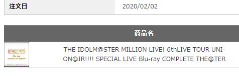 【ミリシタ】アイドルマスターミリオンライブ! シアターデイズ Part2864 ->画像>341枚