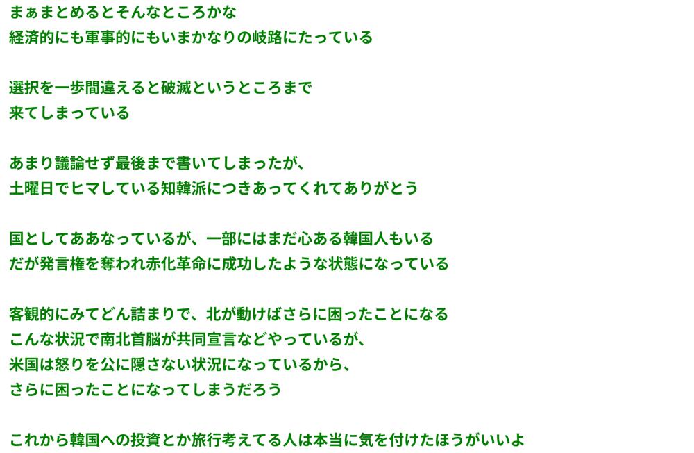 だめぽ アンテナ 大艦 巨砲 主義 だめぽアンテナ - archive