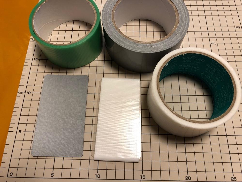 ガムテープ 養生 テープ