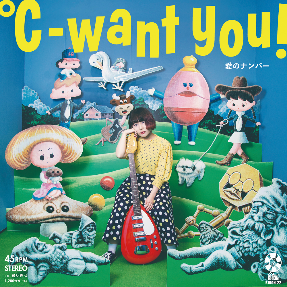 ℃-want you! - 愛のナンバー - o...