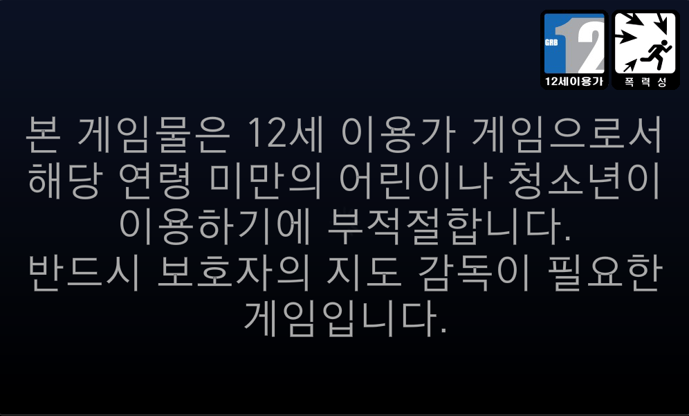 switched my client to korean, login warning?